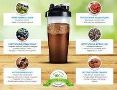 cafe verde fogyni slimvance core karcsúsító összetett mellékhatások