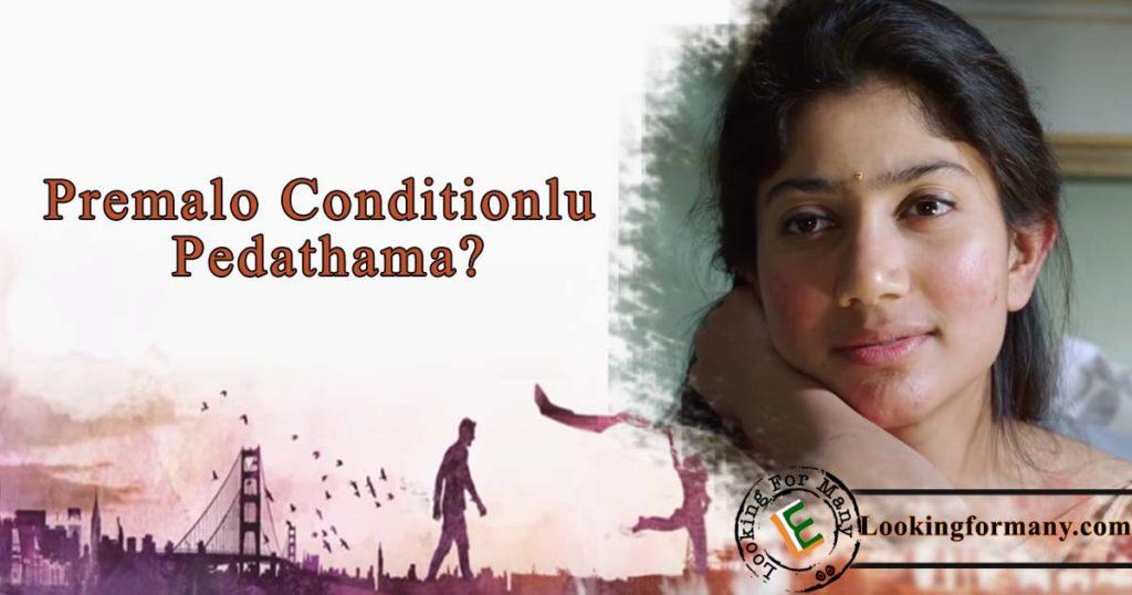 udwarthanam a fogyás felülvizsgálatához)