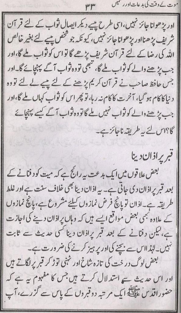 szépség tippek az urdu-ban a fogyáshoz