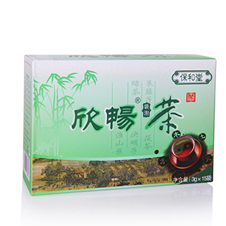 longrich fogyókúrás tea mellékhatások)