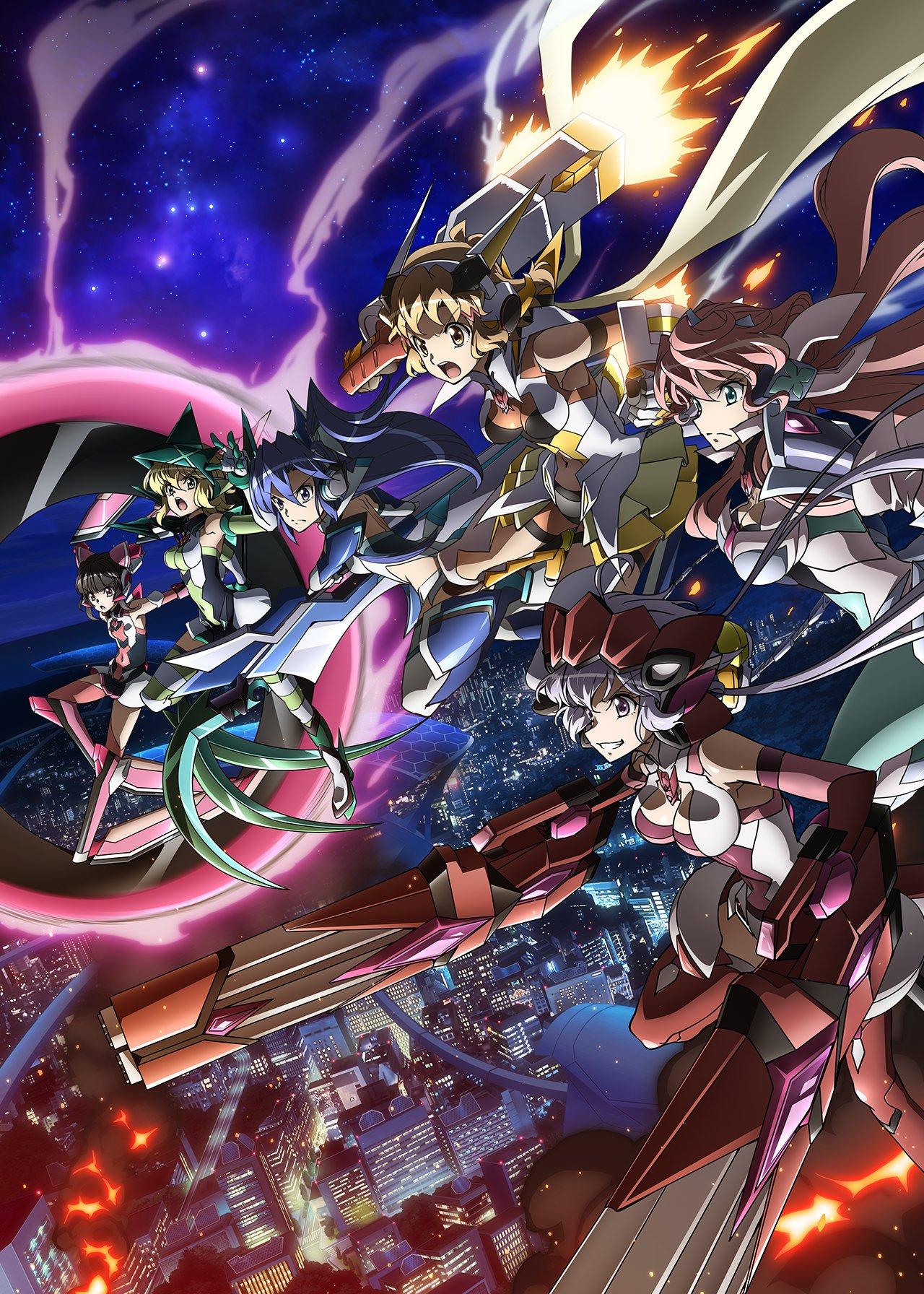 Anime sorozatok - G-Portál