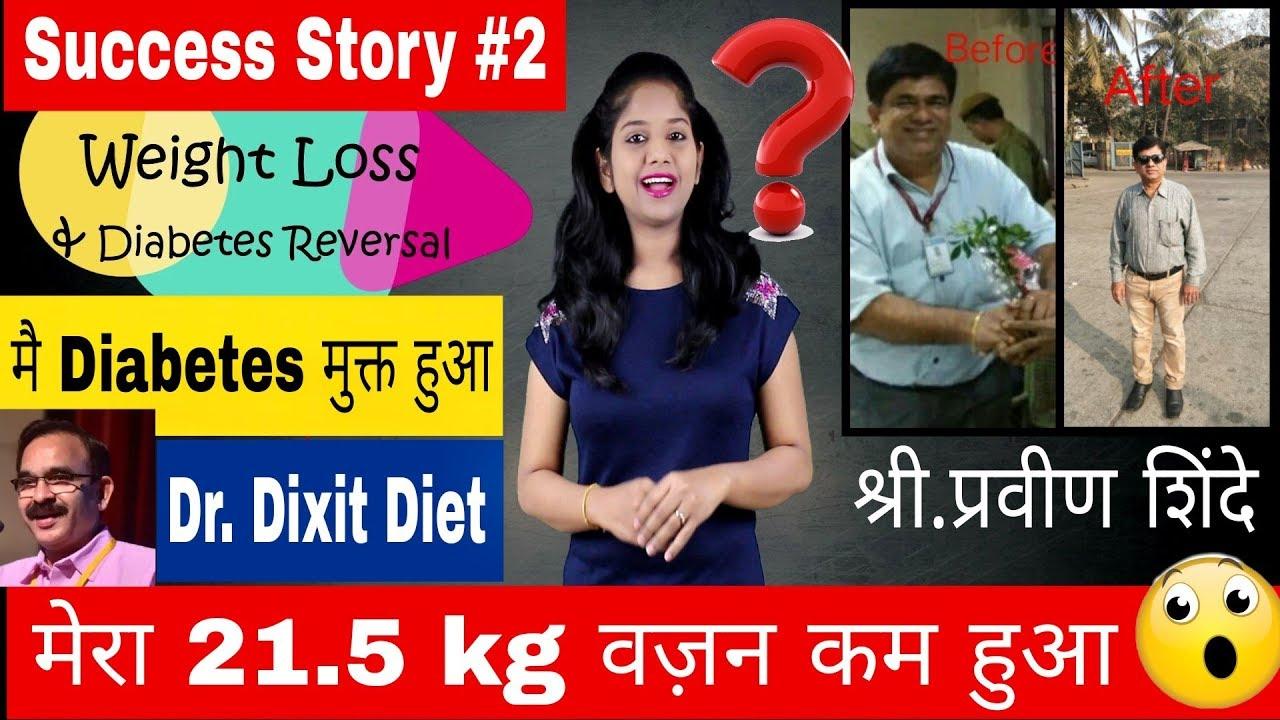 a vérszegénység miatt csökken a súlya