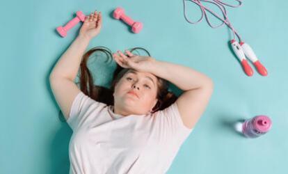 21. századi zsírégető mellékhatások. Bejelentkezés