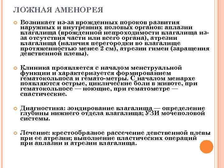 másodlagos amenorrhoea fogyás)