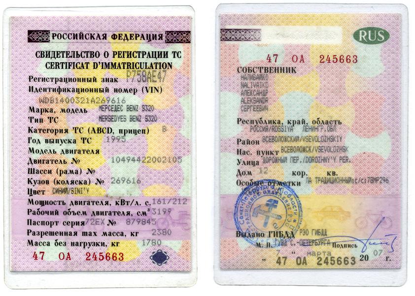 regisztrációs lap a fogyás kihívására)