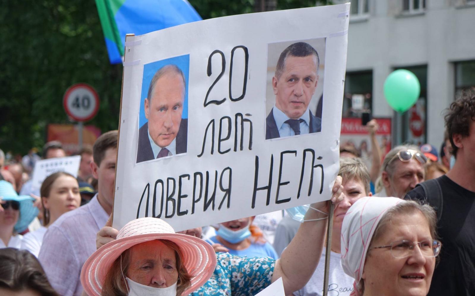 semmi vesztenivaló kövér aktivista)